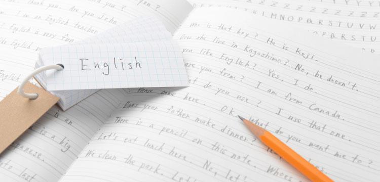 英語の文法を勉強するノート